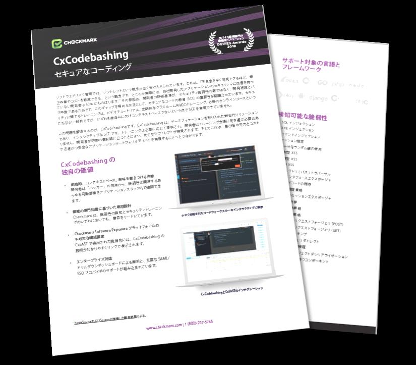 JP CB Datasheet