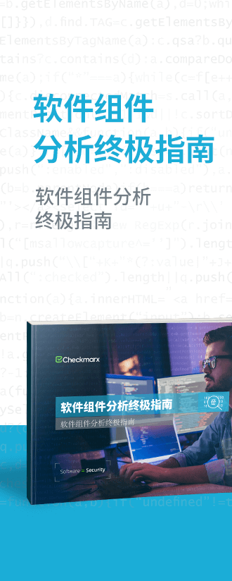 Open_Source_eBook_-_Chinese_Vertical_Landing_Page_Banner